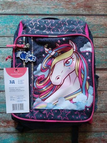 Детский школьный рюкзак Bagland 1-4 класс , для девочки