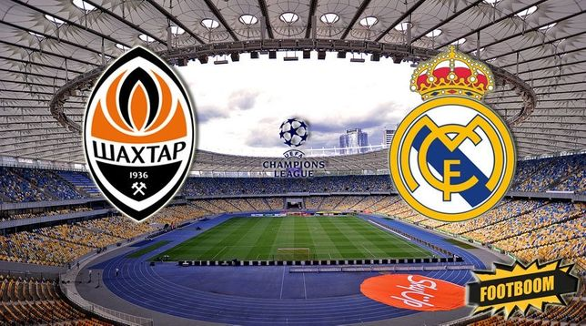 Билет на матч Шахтер - Реал Мадрид хорошее место!