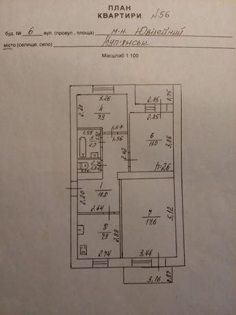 Продам 3-х комнатную квартиру м-н Юбилейный г. Купянск