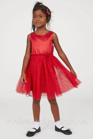нарядное платье, красное,HM