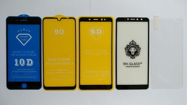 Cтекло Xiaomi Note 8T 8 Pro 5 7 9s Redmi 9 9A 9C 7A Mi 10T Lite 4x 9T