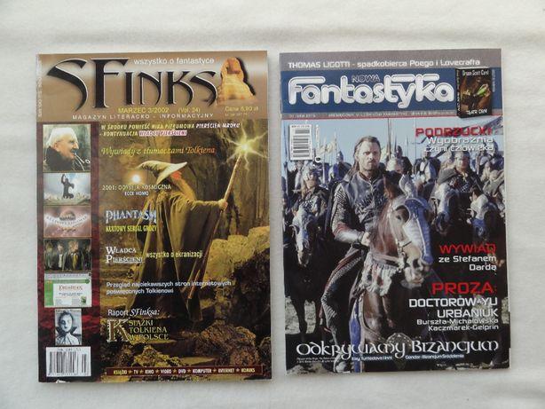 Władca Pierścieni - SFinks i Nowa Fantastyka (unikat)