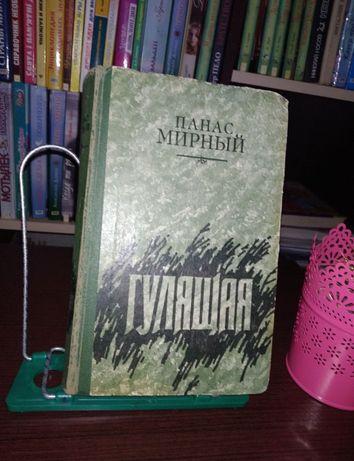 Книги с романами