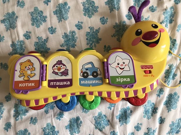 Гусениця Fisher price
