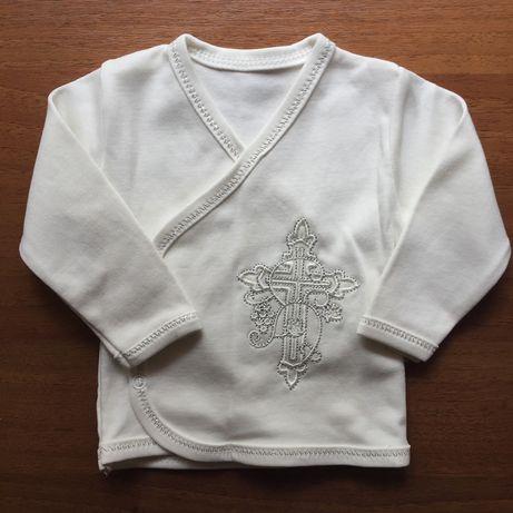 Набор для крещения новорожденного