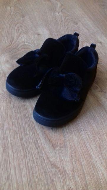 Buty dziewczęce.
