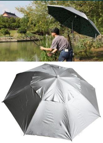 Подарок универсал зонт рыбака,детям защита,для отдыха на природе