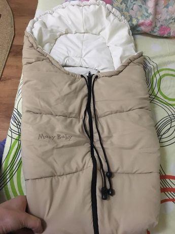 Mary Baby конверт,спальник для автомобильного кресла