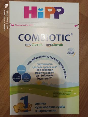 Детская сухая молочная смесь HiPP Combiotic 1 (500г)
