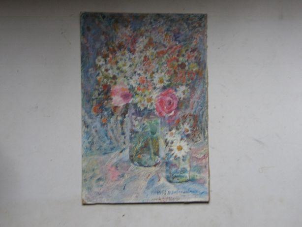 Цветы букет 1956г. Довгалевская В.В.(1916г.р.) подпись
