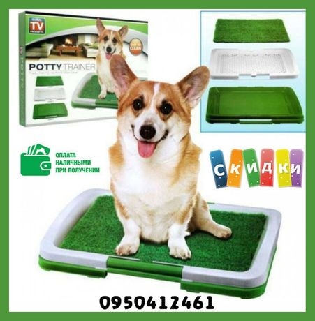 Туалет лоток для собак и котов Puppy Potty Pad унитаз горшок с травой