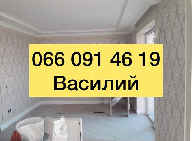 Отделочные работы   Ремонт квартир   Николаев