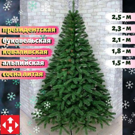=НОВИНКИ= Литая елка по ДОСТУПНОЙ цене Большой ВЫБОР ель ялинка сосна