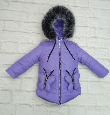 Зимние курточки, комбинезоны модные теплые ,не дорогие