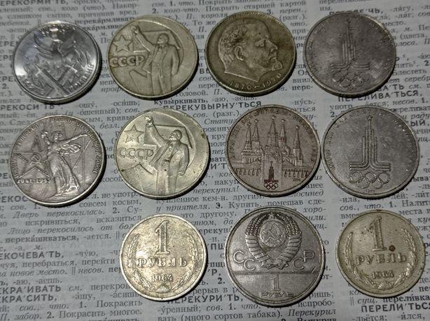Монеты СССР .  ( Наша монета для масштаба)