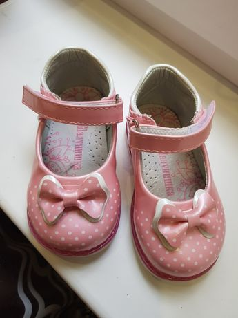 Туфельки Шалунишка 21 размер