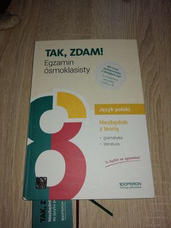 2 książki - repetytorium ósmoklasisty 'Tak zdam!'