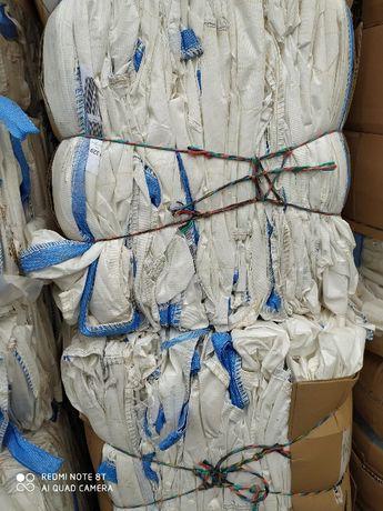 Big Bag 150 cm SWL 750 kg Używane Worki !