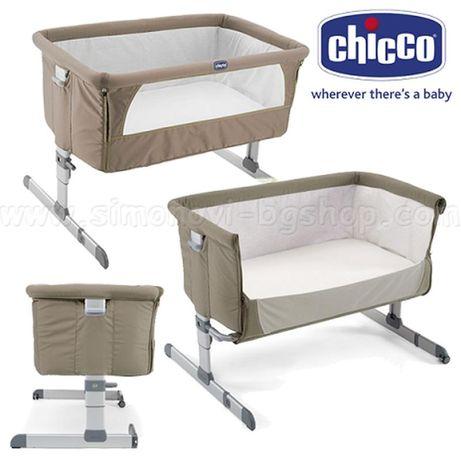 Приставная кроватка от Chicco next2me