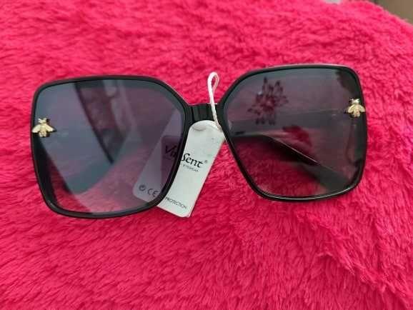 Okulary przeciwsłoneczne, nowe