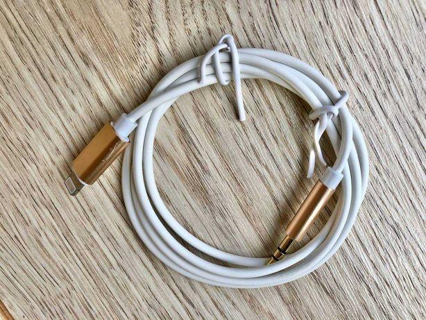 Кабель Lightning AUX для iPhone X Xs Xr Xs Max 11 11 Pro аукс, лайтинг