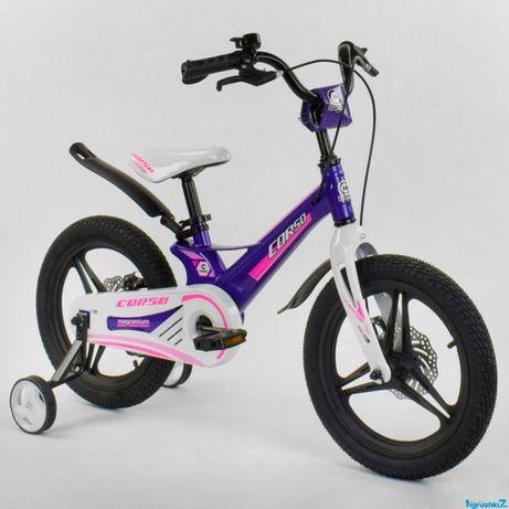 """Велосипед 16"""" дюймов 2-х колёсный """"CORSO"""".Различные цвета"""