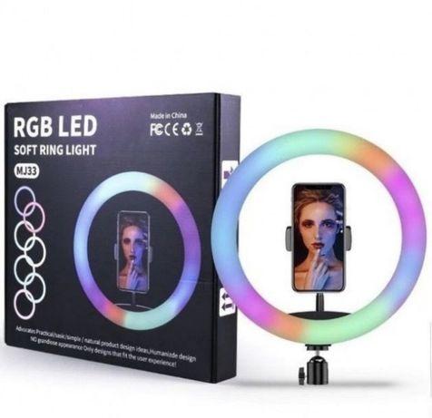 Цветная лампа . 26см RGB.