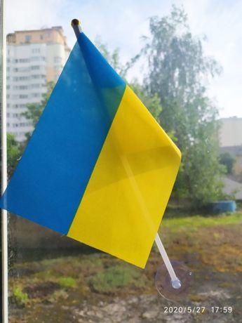 Прапор України синьо-жовтий маленький з присоскою