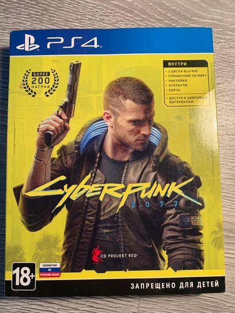 Диск Cyberpunk 2077 - PS4 русская версия