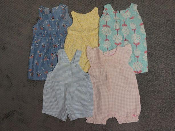 Promocja ubrania letnie rozm. 68