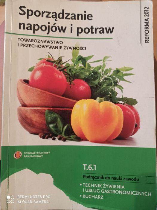 Podręcznik do nauki zawodu Jasło - image 1