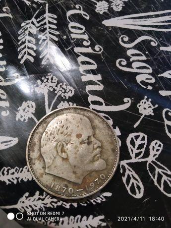 Продам 1 рубль юбилейный