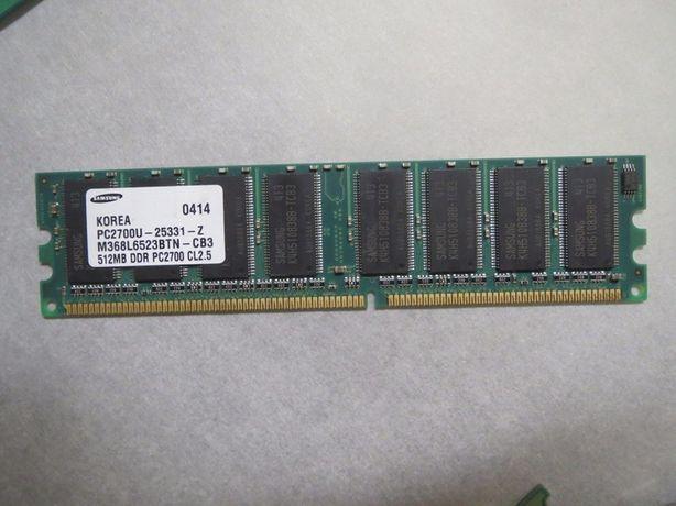 Kość pamięci Samsung 512 MB DDR - PC2700U