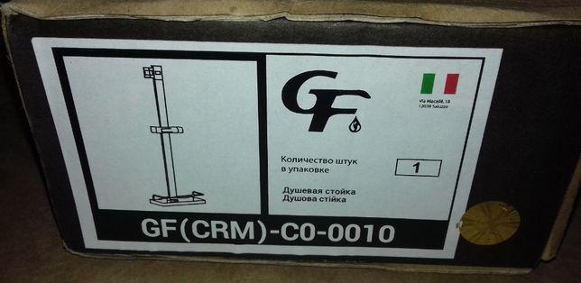 Душевая стойка с полочкой с хромированным покрытием GF (CRM) - CO-0010