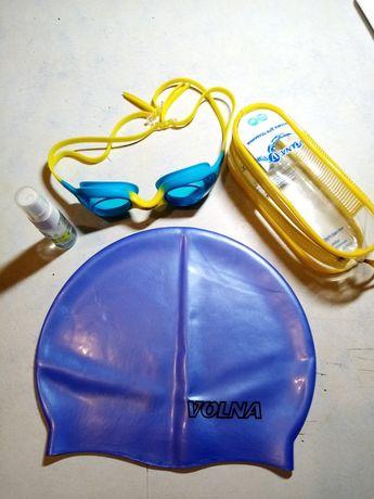 Набор для плавания : шапочка, очки, чехол для очков, спрей для очков.