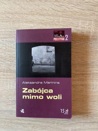 Książka A. Marinina - Zabójca mimo woli