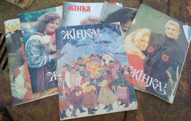 Один лот. Журнали Жінка 1991 /1993рік +Крестьянка