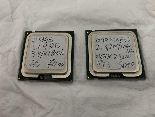 Pack Intel CPU - Core 2 Duo