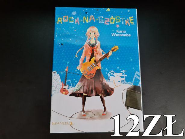 Manga Rock na szóstkę (Jednotomówka)