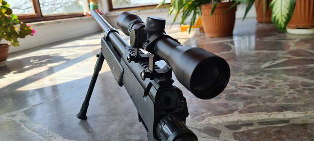 Urban sniper asg