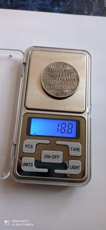 Монета царської Росії