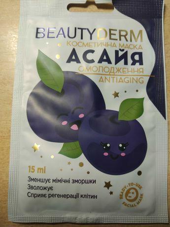 Маска для лица омоложение Beauty Derm