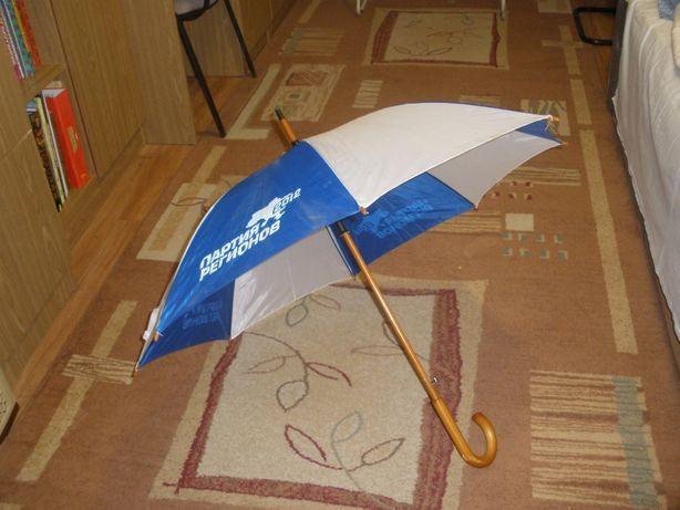 зонт новый с агитацией