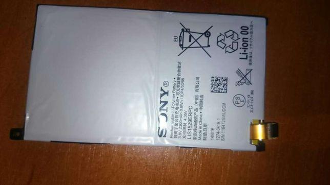 Bateria Sony Z1 compact