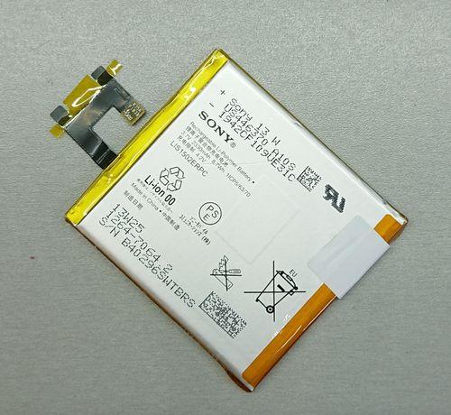 Сони Аккумулятор Батарея Sony LIS1502ERPC. Z C6602 C6603 C2305 .