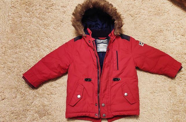 Курточка детская Некст