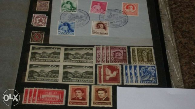 znaczki pocztowe bułgaria