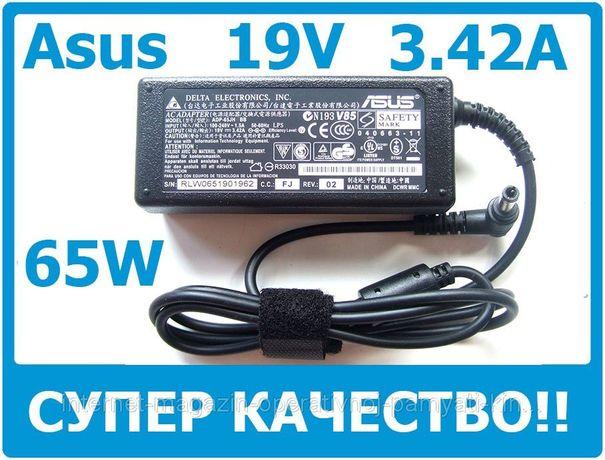 Блок питания для ноутбука Asus 19V Зарядное устройство Подбор по модел