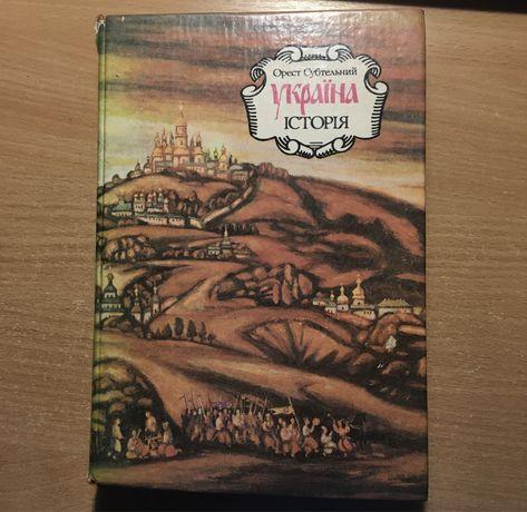 «Історія України» О. Субтельний