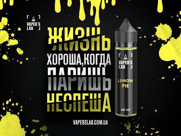 Жижка для вейпа Vaper's Lab CHOCOLATE SMOKE, Жидкость для вейпа, Жижа.